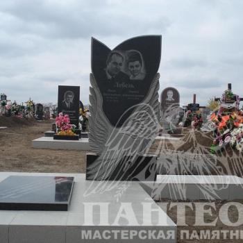 Памятник двойной № 7