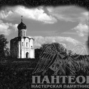 Гравировка с изображением храма