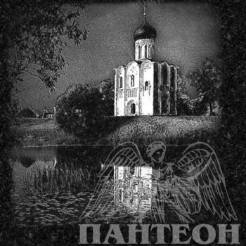 Гравировка с изображением храма 2