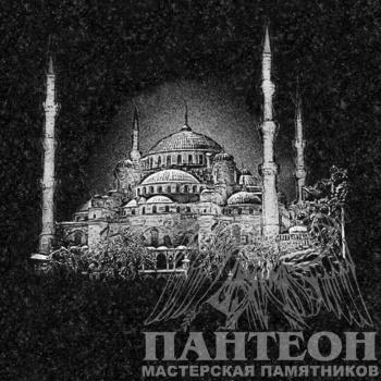 Гравировка с изображением храма 3