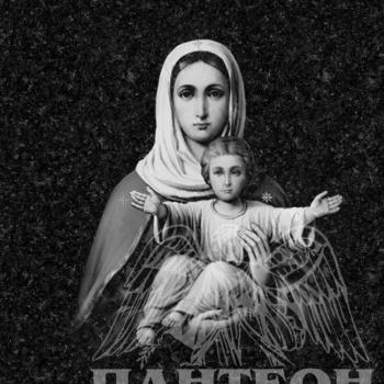 Гравировка  Божьей Матери