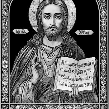 Гравировка иконы Иисуса Христа