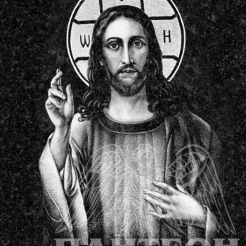 Гравировка Иисуса Христа