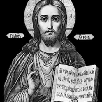 Гравировка Иисуса Христа с писанием