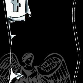 Гравировка рамка с крестом
