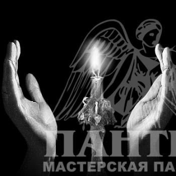 Гравировка изображения ладоней со свечей