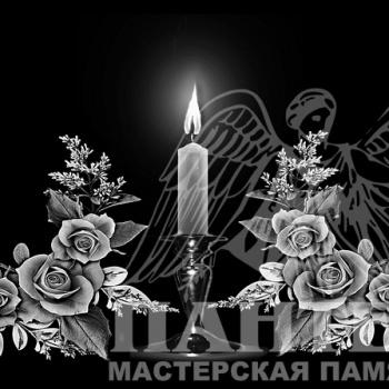 Гравировка изображения свечи с цветочным орнаментом