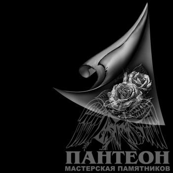 Гравировка изображения роз