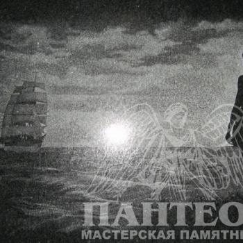 Гравировка изображения корабля