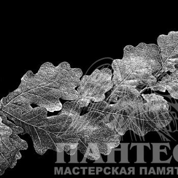 Гравировка орнамент из листьев