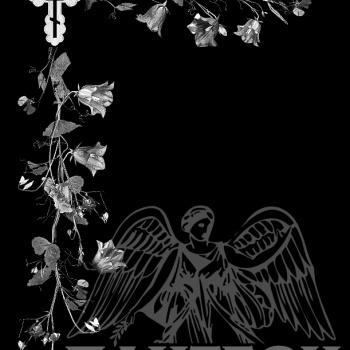 Гравировка орнамент из цветов с крестом