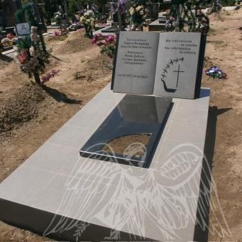 Памятник одинарный № 219