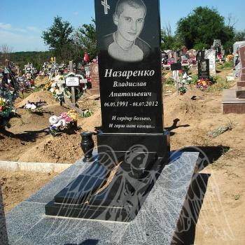 Памятник одинарный № 220