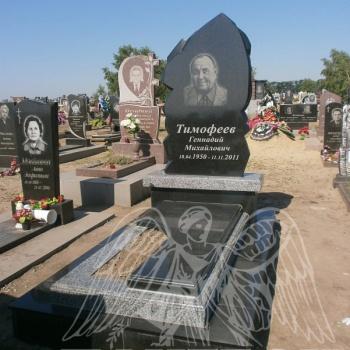 Памятник одинарный № 217