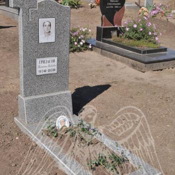 Памятник из крошки № 10