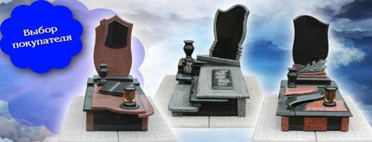 Памятники Запорожья которые часто покупают