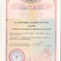 производством памятников Запорожье сертификат