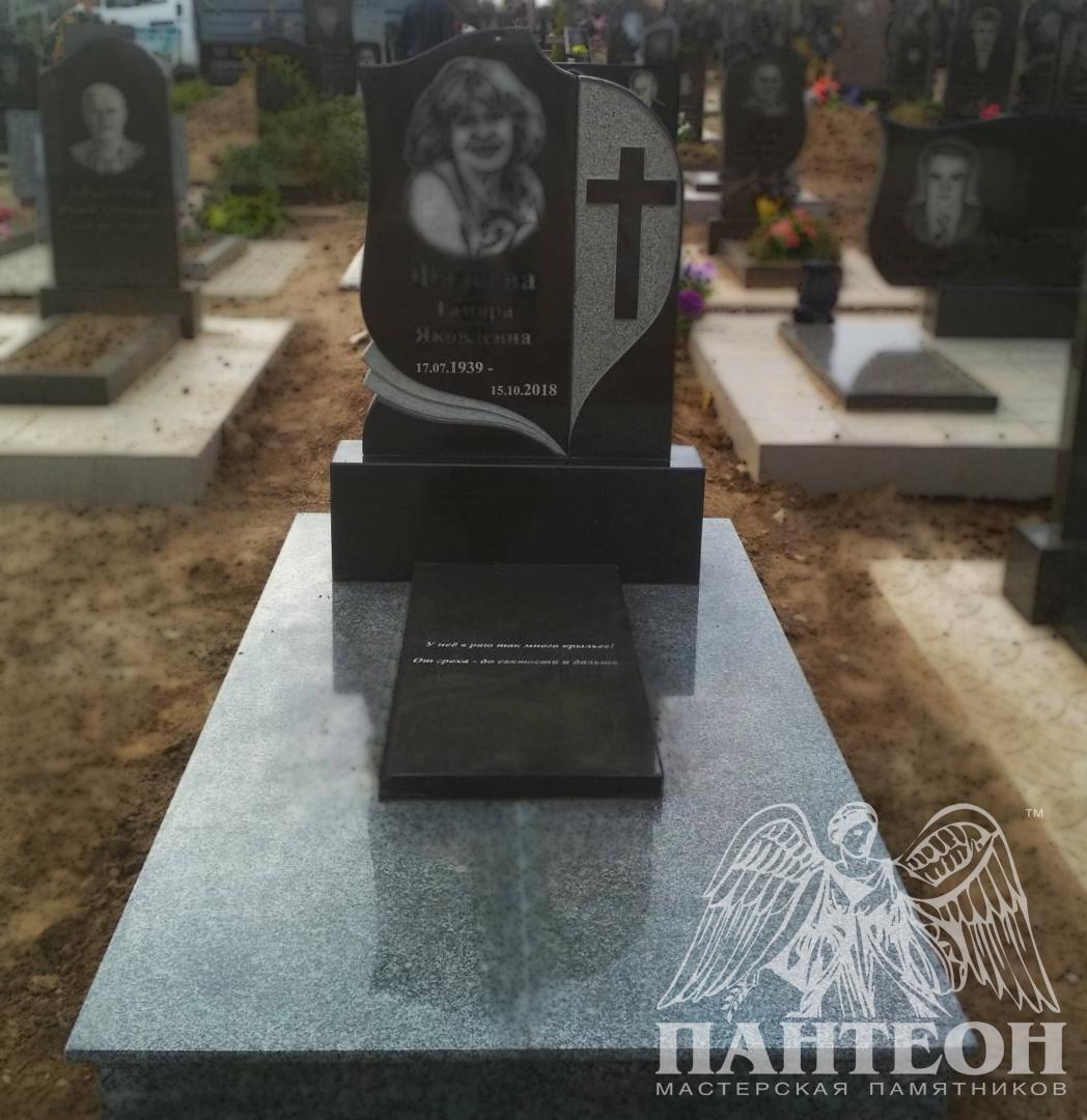 надгробие пантеон